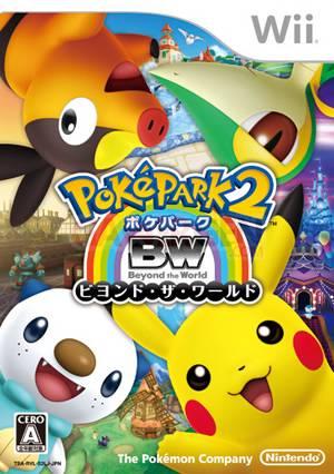 pokepark_2_boxart-cover-jaquette-japonaise-nintendo-wii