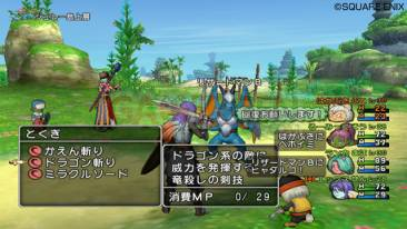 dragon_quest-4