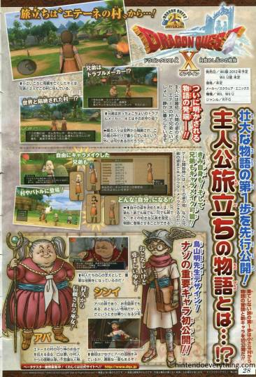 Scan Dragon Quest X
