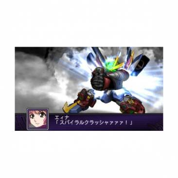 dai-2-ji-super-robot-taisen-z-hakai-hen-special-zii-box-21042011-001