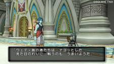 Dragon Quest 2