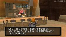 Dragon Quest X 32