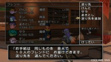 dragon_quest_x-37