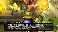 dragon_quest_x-9