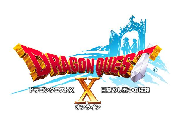 Dragon Quest X 9