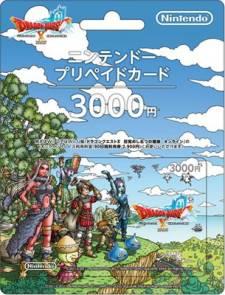 Dragon Quest X dragon_quest_x_pre-paid_card