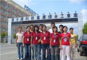 foxconn-employees-mineurs