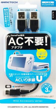 Gametech accessoire recharge gamepad wii_u_gamepad_charge-6