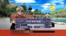 go-vacation-nintendo-wii-screenshot-capture-image- 031