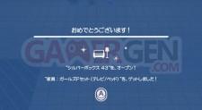 go-vacation-nintendo-wii-screenshot-capture-image- 041