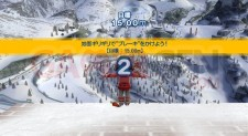go-vacation-nintendo-wii-screenshot-capture-image- 046
