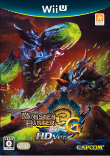 monster_hunter_3_ultimate_wii_u_boxart_japan