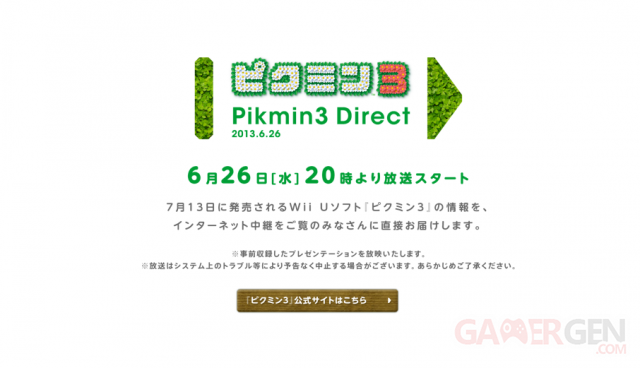 Nintendo Direct Pikmin 3