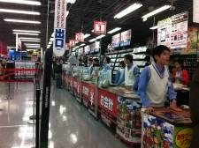 Nintendo Wii U Sortie Japon reportage 09.12.2012 (1)