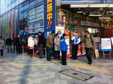Nintendo Wii U Sortie Japon reportage 09.12.2012 (3)