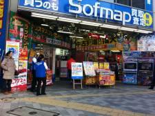 Nintendo Wii U Sortie Japon reportage 09.12.2012 (4)