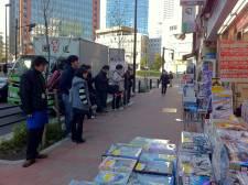 Nintendo Wii U Sortie Japon reportage 09.12.2012 (5)