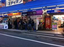 Nintendo Wii U Sortie Japon reportage 09.12.2012 (6)