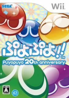puyo_puyo_20th_anniversary_boxart_wii