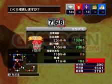 Screenshot-Capture-Image-fortune-street-nintendo-wii-02