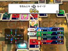 Screenshot-Capture-Image-fortune-street-nintendo-wii-04
