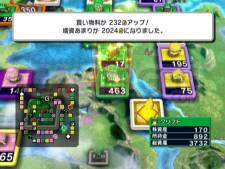 Screenshot-Capture-Image-fortune-street-nintendo-wii-06