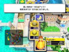 Screenshot-Capture-Image-fortune-street-nintendo-wii-07