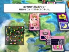Screenshot-Capture-Image-fortune-street-nintendo-wii-08