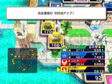Screenshot-Capture-Image-fortune-street-nintendo-wii-09