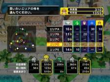 Screenshot-Capture-Image-fortune-street-nintendo-wii-10