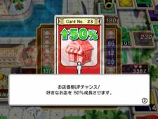 Screenshot-Capture-Image-fortune-street-nintendo-wii-12
