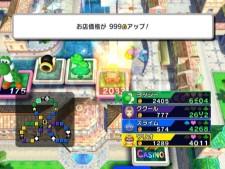 Screenshot-Capture-Image-fortune-street-nintendo-wii-12