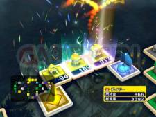 Screenshot-Capture-Image-fortune-street-nintendo-wii-18