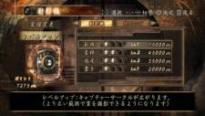 screenshot-project-zero-2-crimson-butterfly-wii-edition- (11)