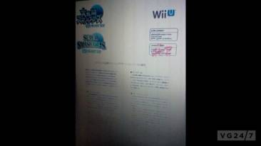 super-smash-bros-universe-document