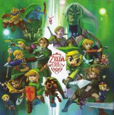 The Legend of Zelda 25th symphony2