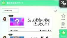 wii_street_u_update-4