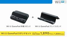 Wii-U-Image-Nintendo-Direct-130912-07