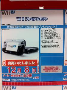 Wii U Japon sortie reservation 15.10.2012.