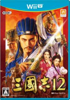 wii-u-romance_of_the_three_kingdoms_xii_boxart_japan