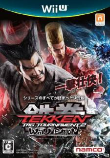 wii-u-tekken-tag-tournament-2_boxart_japan