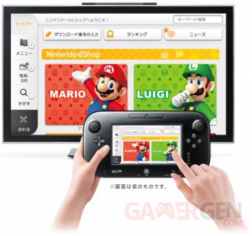 wiiu_eshop-capture-screenshot-image