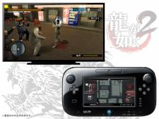 Yakuza 1 et 2 HD screenshot 20052013 007