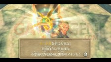 Zelda Skyward Sword 1